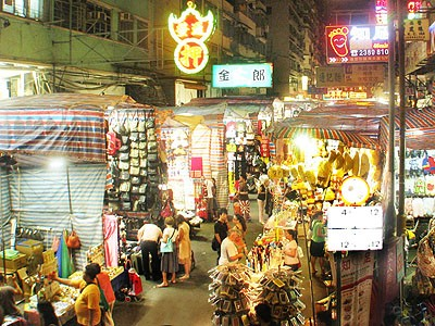 Hong Kong/ Yau Ma Tei – Temple Street Night Market